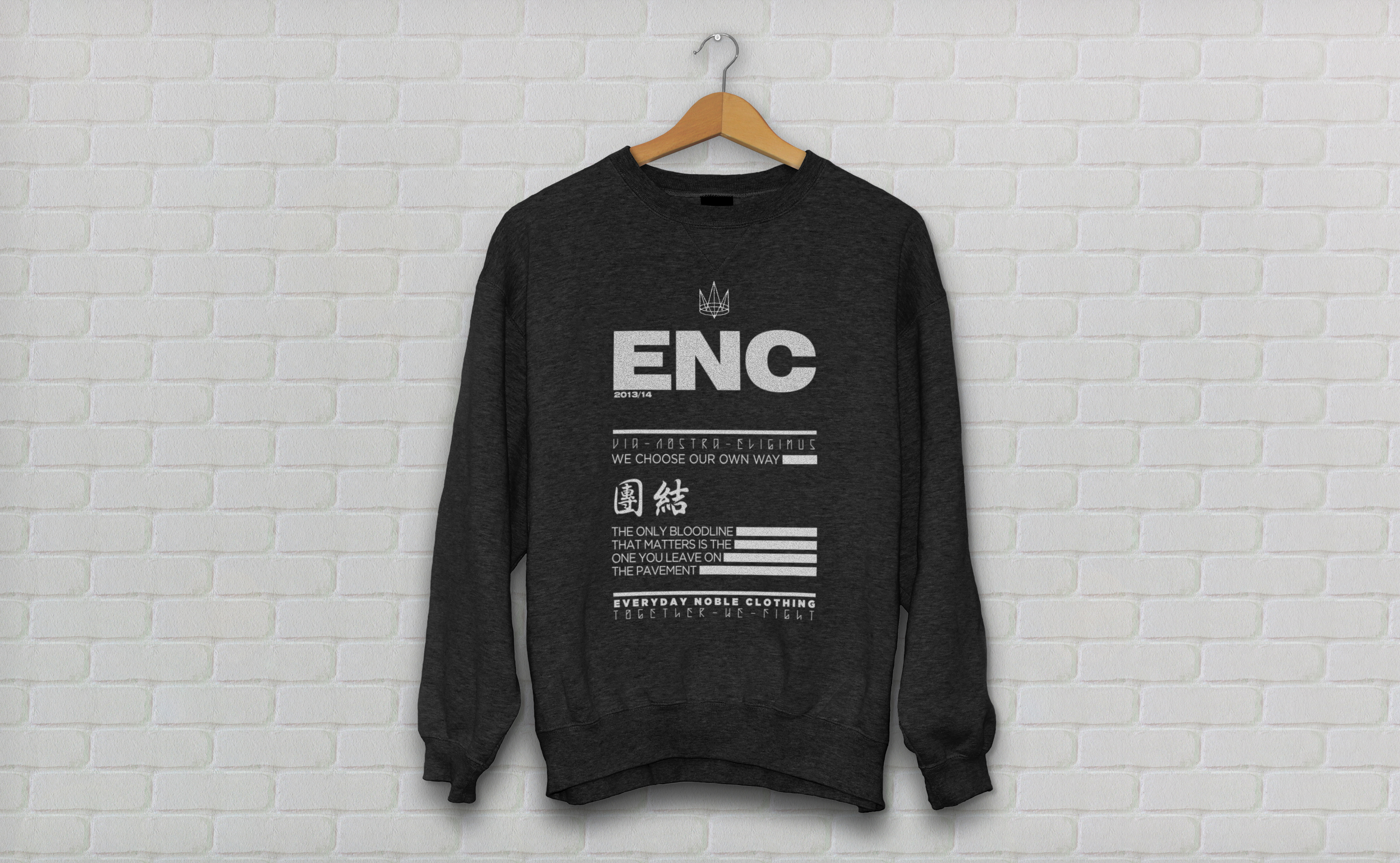 ENC Jumper Design (2014)